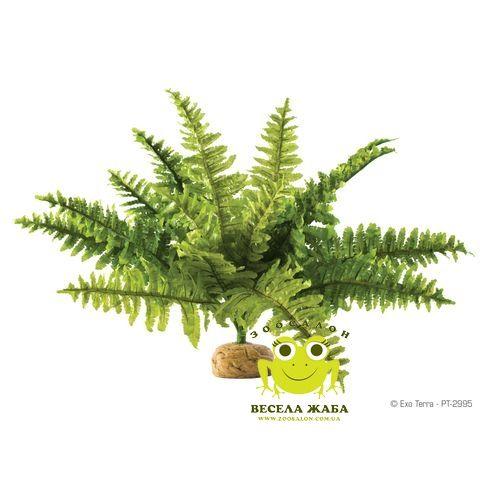Искусственное растение ExoTerra Boston Fern Medium