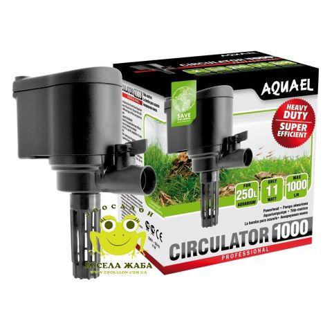 Помпа Aquael Circulator 2000