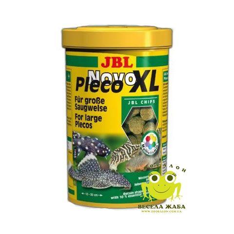 Сухой корм для рыб JBL NovoPleco XL 1000 ml