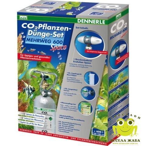 CO2 система Dennerle CO2 PflanzenDungeSet MEHRWEG 600 Space