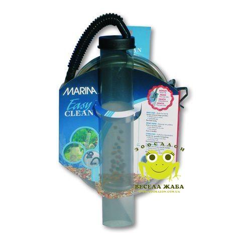 Очиститель грунта Hagen Marina Easy Clean 38см