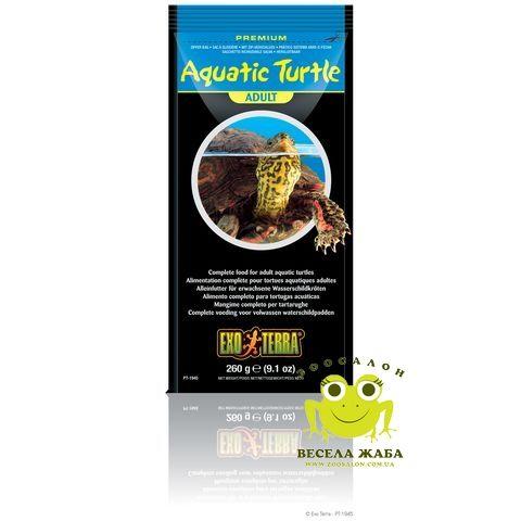 Корм гранулированный для водных черепах ExoTerra AquaticTurtle 260гр