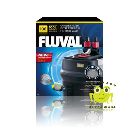Фильтр внешний Fluval 106