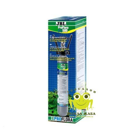 CO2 баллон JBL ProFlora CO2 m500 500 г