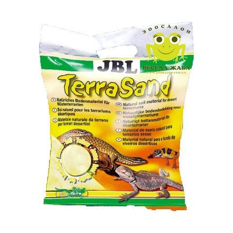 Песок белый для рептилий JBL TerraSand White 7,5 кг