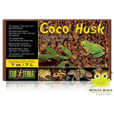 Наполнитель кокосовая стружка для террариумов ExoTerra Coco Husk 7л