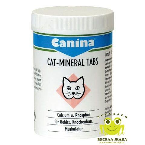 Минеральный комплекс для кошек Canina CATMINERAL Tabs