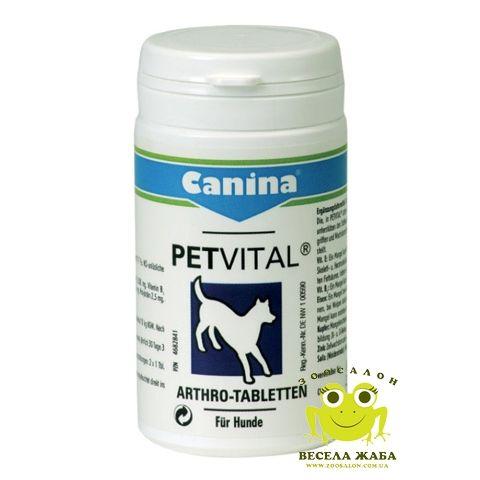 Добавка для собак при заболеваниях суставов Canina PETVITAL Arthrotabletten
