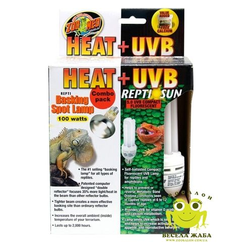 Комплект ламп Zoo Med Heat & UVB Combo Pack 2 шт