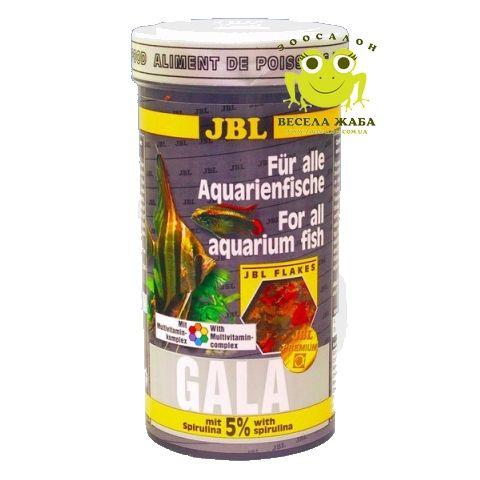 Сухой корм для рыб JBL Gala