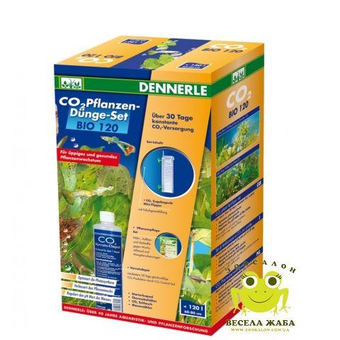 CO2 система Dennerle CO2 Pflanzen Dunge Set BIO 120