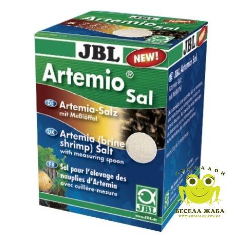 Соль Артемии JBL ArtemioSal 200 мл
