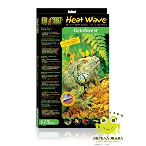 Обогреватель для террариума ExoTerra Heat Wave Rainforest 12W 27,9*43,2см