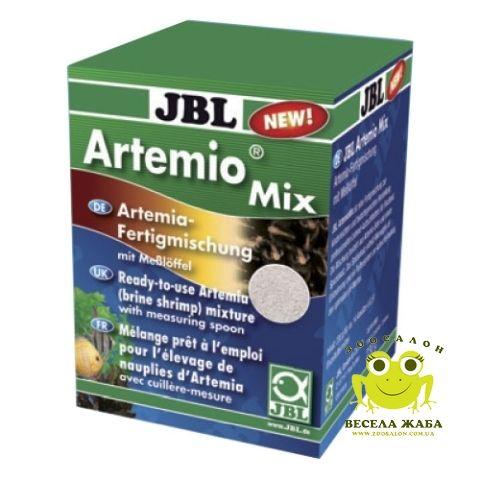 Корм артемия JBL ArtemioMix 200 мл
