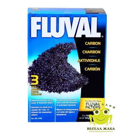 Уголь активированный Fluval Carbon 300 g (3 х 100 гр)