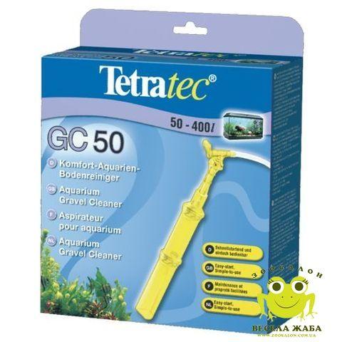 Сифон для очистки грунта Tetratec GC 50