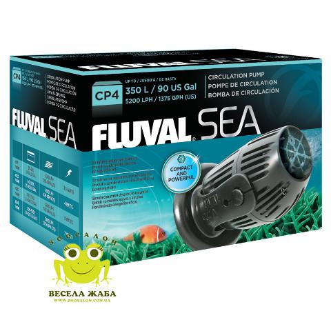 Помпа циркуляционная Fluval Sea CP4 5200 л/ч.