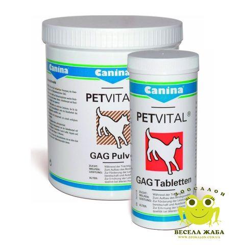 Минеральный комплекс для собак Canina PETVITAL GAG