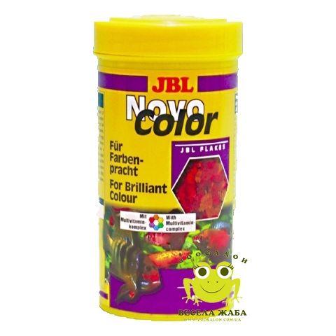 Сухой корм для рыб JBL NovoColor