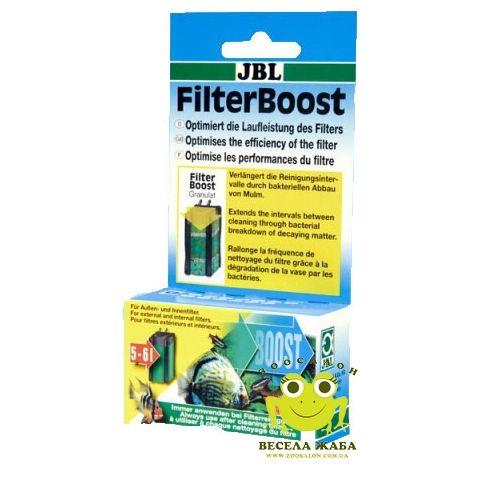 Препарат JBL FilterBoost 25 мл