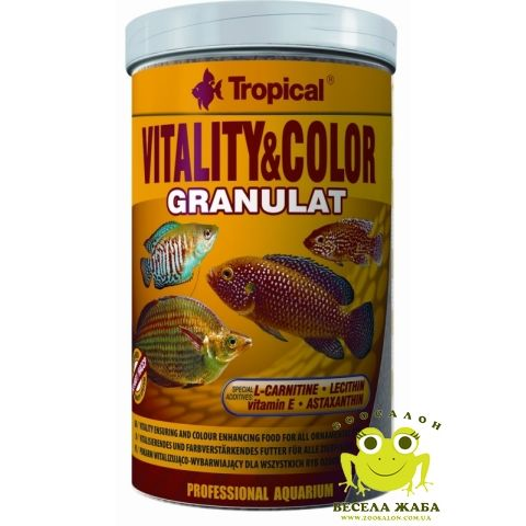 Корм Tropical Vitality & Color Granulat для всех рыб