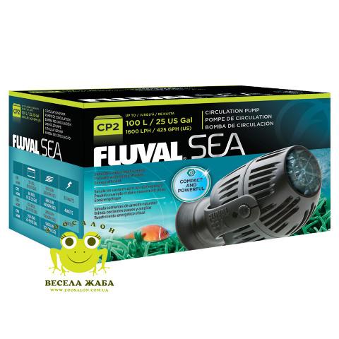 Помпа циркуляционная Fluval Sea CP2 1600 л/ч.